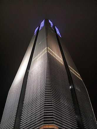 China Merchants Tower - Image: China merchants tower