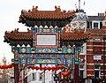 Chinatown 2 (32290709121).jpg