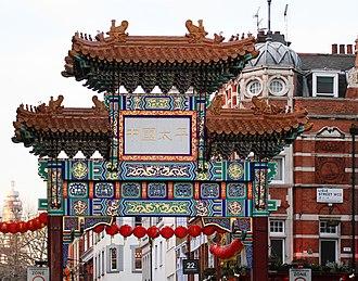 Chinatown, London - Image: Chinatown 2 (32290709121)
