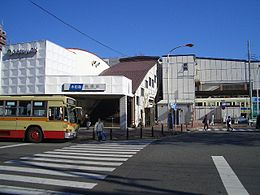 Chogo Station West Exit.JPG