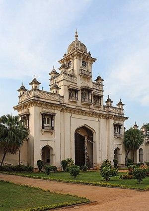 Chowmahalla Palace - Watch Tower gate of Chowmahalla Palace