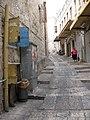 Christian Quarter IMG 0465.jpg