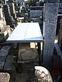 Christian tombstones in Suzaki (center), Kazusa.jpg