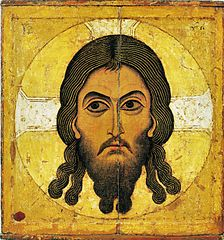 The mythical Gods - The head of Christ