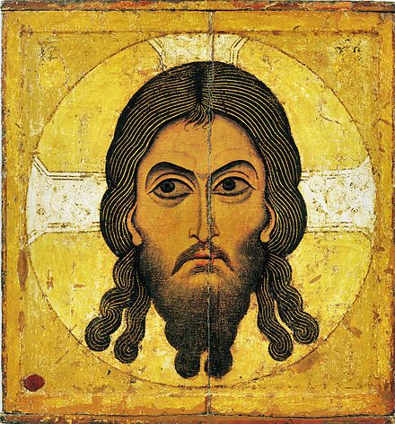 """The Saviour Not Made by Hands"", a Novgorodian icon from c. 1100 based on a Byzantine model Christos Acheiropoietos.jpg"