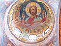 Church of our Savior on the Spilled Blood, Pantocrator.JPG