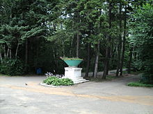 City park of Partizansk.JPG