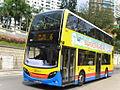 CitybusE400 7005 006.JPG
