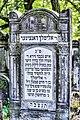 Cmentarz żydowski 0093.jpg