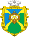Coat of Arms of Fastiv.png