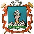 Coat of Arms of Gornozavodsky rayon (Perm krai) (2000).jpg