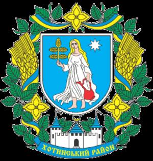 Khotyn Raion - Image: Coat of Arms of Khotynskiy Raion in Chernivtsi Oblast