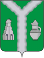 Coat of Arms of Kirov (Kaluga oblast).png