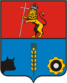 Coat of Arms of Sobinka rayon (Vladimir oblast) (1990s).png