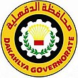 Coat of arms of Dakahlia Governorate.jpg