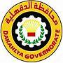 شعار محافظة الدقهلية