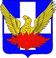 Coat of arms of Greek Republic 1932-1935.png