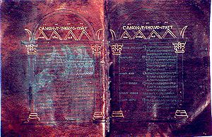 Codex Brixianus - Canon tables from the Codex Brixianus