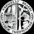 Coin of Kazakhstan 0222.png