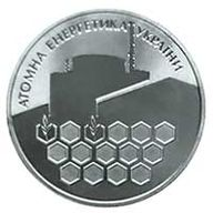 Coin of Ukraine Atom r.jpg