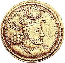 Coin of the Sasanian king Hormizd II (1, cropped).jpg