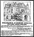 Colegiul Carmen Sylva pentru Domnişoare, Epoca, 4 sept 1898.JPG