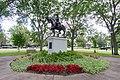 Colonial Circle, Buffalo, New York.jpg