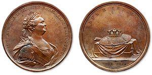 Treaty of Georgievsk - A 1790 Russian medal commemorating the treaty.