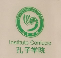 Confucius Institute logo or Instituto Confucio (Spanish) (cropped).jpg