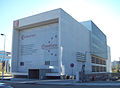 Consejo Superior de Cámaras de Comercio de España (Madrid) 05.jpg