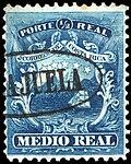 Costa Rica 1863 Sc1 Alajuela.jpg
