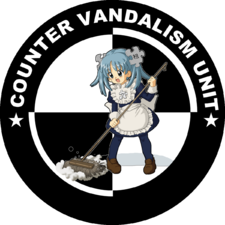 Counter Vandalism Unit-en.png