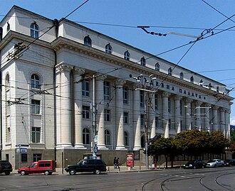 Nikola Lazarov - Image: Court of Justice Sofia Todor Bozhinov