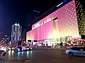 Creativity City in Wuhan.jpg