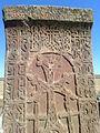Cross-stone in the courtyard of St. Hripsime church 02.jpg