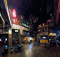 Cyber Kowloon Walled City - 01. 2nd floor - Warehouse Kawasaki, 2014-06-02 (by Ken OHYAMA).jpg