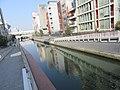 Dōtonbori Canal 1.jpg
