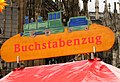 DE-NW - Cologne - Christmas - Holiday - Sign - Cologne Cathedral - Christmas Market (4890637266).jpg