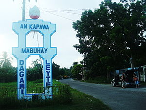 Dagami, Leyte - Welcome sign