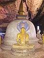 Dambulla Royal Cave Temple 2.jpg