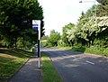 Damson Parkway, Solihull - geograph.org.uk - 1885352.jpg