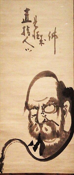 Daruma by Hakuin Ekaku (白隠 慧鶴, January 19, 168...