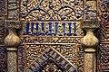Detail. Mihrab with Quran verses. From Kashan, Iran. 13th century CE. Islamic Art Museum (Museum für Islamische Kunst), Berlin.jpg