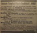 Deutsche Dampfschifffahrtsgesellschaft 'Hansa' 2.jpg