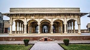 Diwan-i-Khas (Lahore Fort) - Image: Dewan e Khas (Hall of Special Audience)