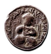Dirham copper coin with a portrait of Saladin (around 1190)