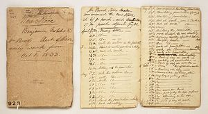 Stone Store - Image: Documents concerning the building of the store and mill house at Kerikeri, 1832 35