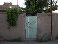 Door and Wall of a house near to Amin Eslami Garden 1.JPG