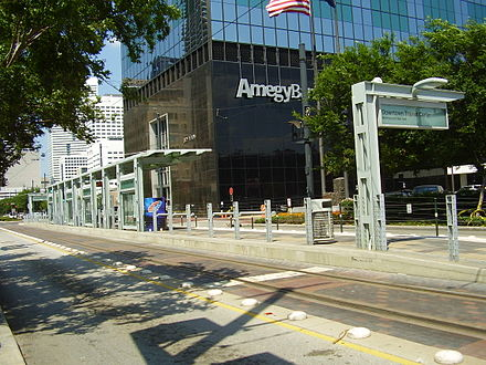 Light rail station at the Downtown Transit Center DowntownTransitCenterHoustonTX0.JPG