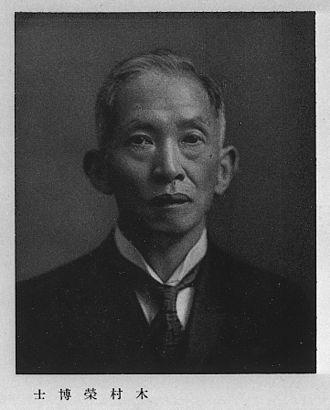 Hisashi Kimura - Hisashi Kimura